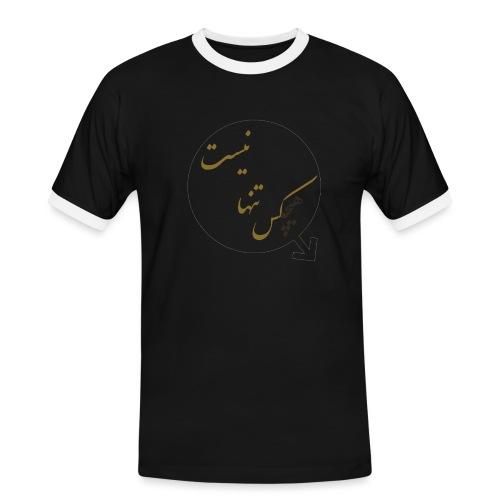 No one is alone - Kontrast-T-shirt herr