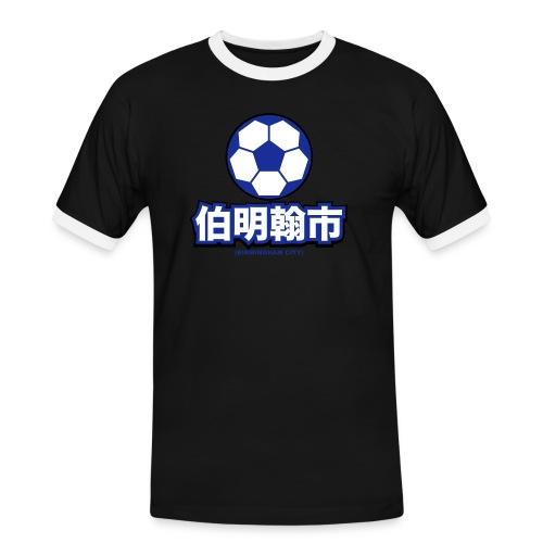 t shirt09final bhamcity ball - Men's Ringer Shirt