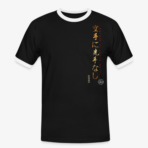 karate ni sente nashi version 2 - T-shirt contrasté Homme