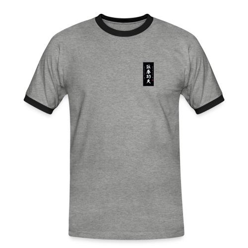 wingchun - Men's Ringer Shirt