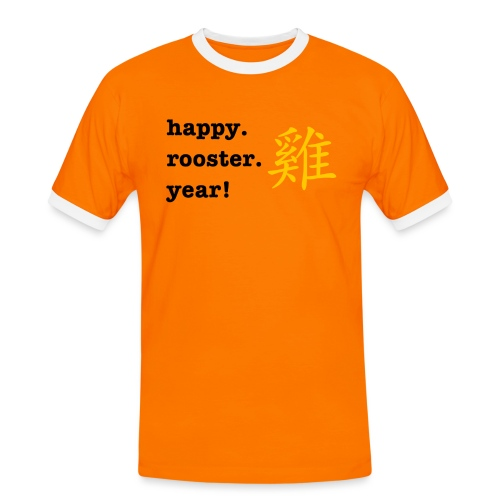 happy rooster year - Men's Ringer Shirt