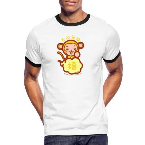 Lucky Monkey - Men's Ringer Shirt
