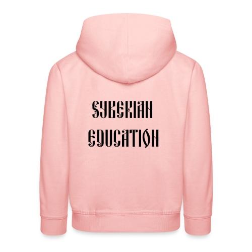 Russia Russland Syberian Education - Kids' Premium Hoodie