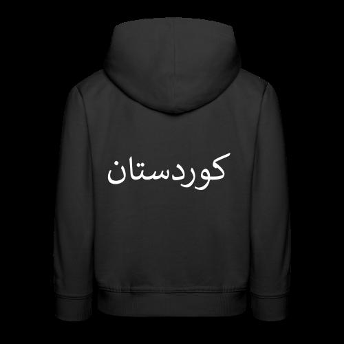 Kurdistan - Premium Barne-hettegenser
