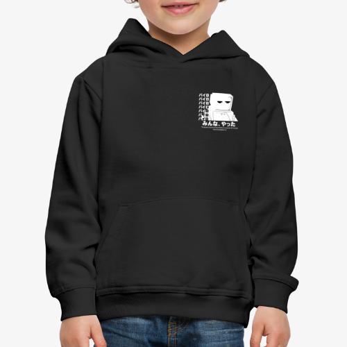 Pyro Black 'n White - Kids' Premium Hoodie