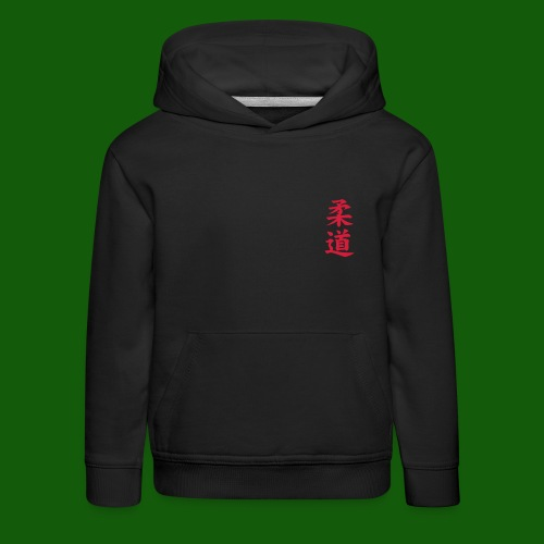 Judo Kanji - Kinder Premium Hoodie