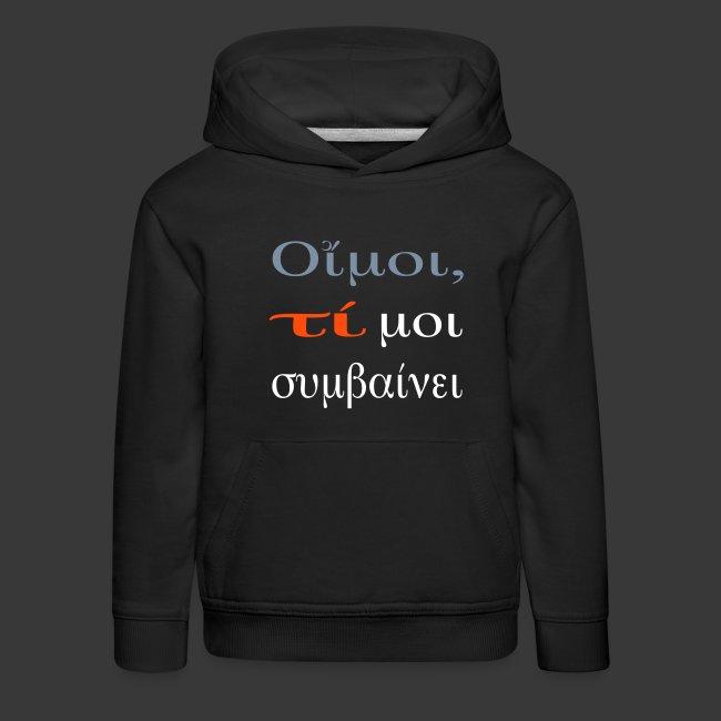 oimoi