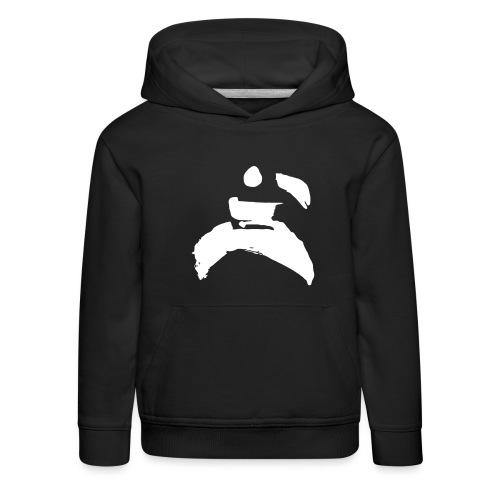 kung fu - Kids' Premium Hoodie
