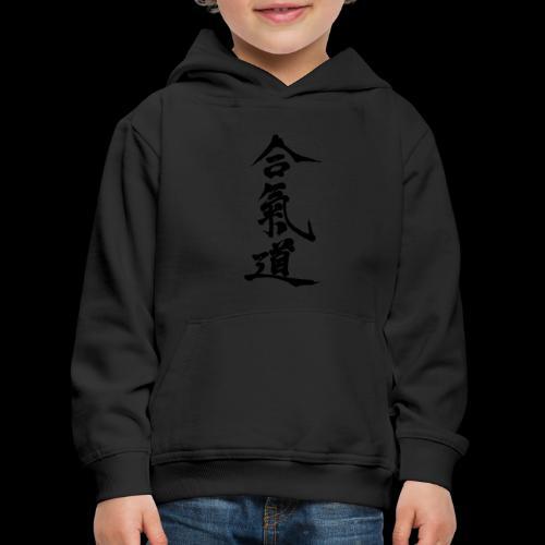 aikido_wektor - Bluza dziecięca z kapturem Premium