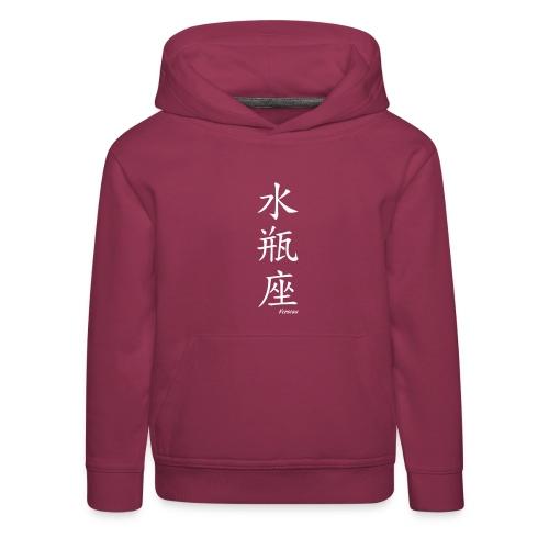 signe chinois verseau - Pull à capuche Premium Enfant
