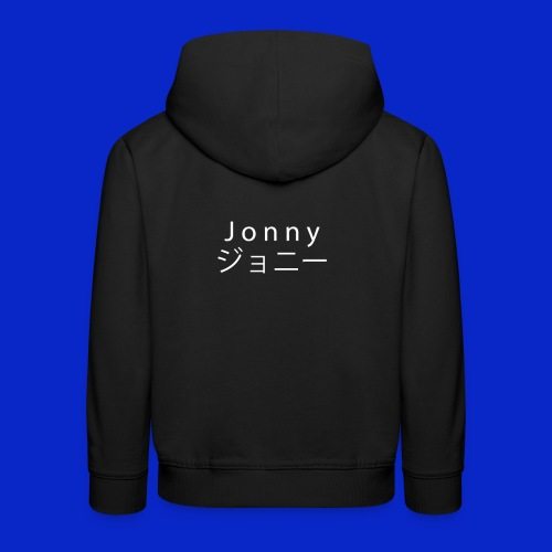 J o n n y (white on black) - Kids' Premium Hoodie