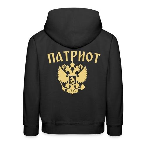 Рatriot Russland - Kinder Premium Hoodie