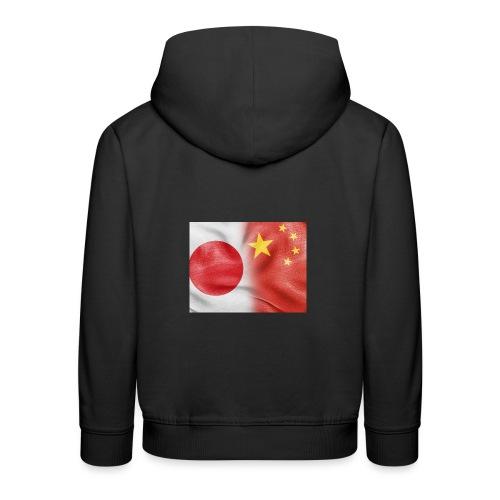 japan china flag - Felpa con cappuccio Premium per bambini