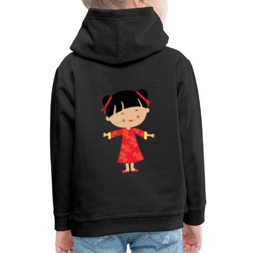 Happy Meitlis - China - Kinder Premium Hoodie
