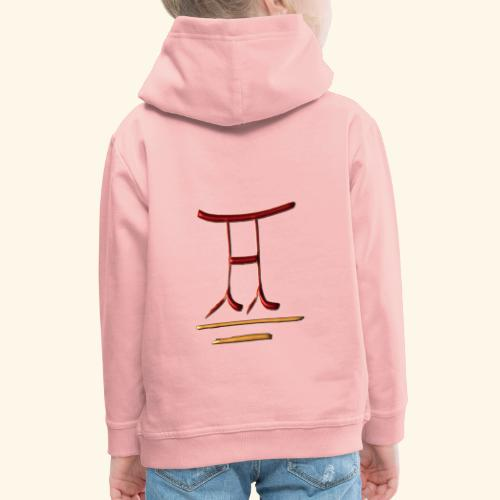 Ohm Nami Ong solo - Kinder Premium Hoodie