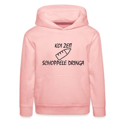 KoiZeit - Schoppele - Kinder Premium Hoodie