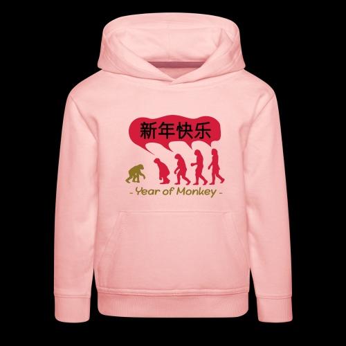 kung hei fat choi monkey - Kids' Premium Hoodie