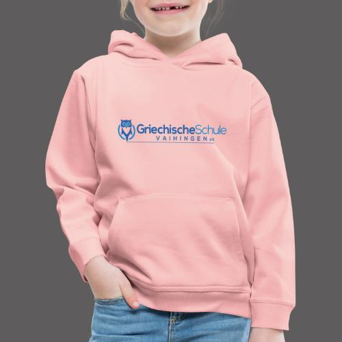 Griechische Schule Vaihingen e.V. - Kinder Premium Hoodie
