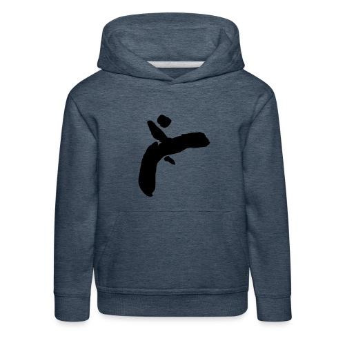 Martial Arts Kick - Slhouette Minimal Wushu Kungfu - Kids' Premium Hoodie