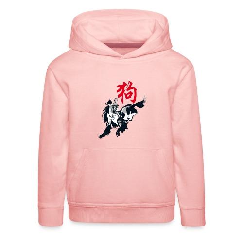THE YEAR OF THE DOG - (Chinese zodiac) - Kids' Premium Hoodie