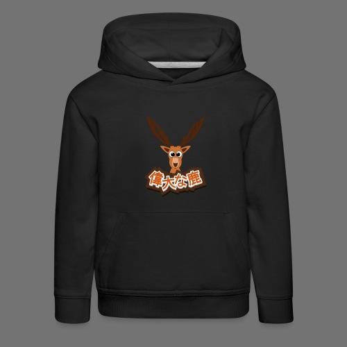 Suuri hirvi (Japani 偉大 な 鹿) - Lasten premium huppari