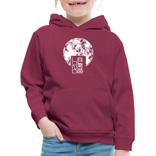 LAK pattern logo - Premium-Luvtröja barn