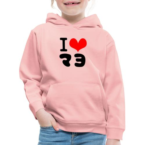 I Love MAYO(J) - Kids' Premium Hoodie
