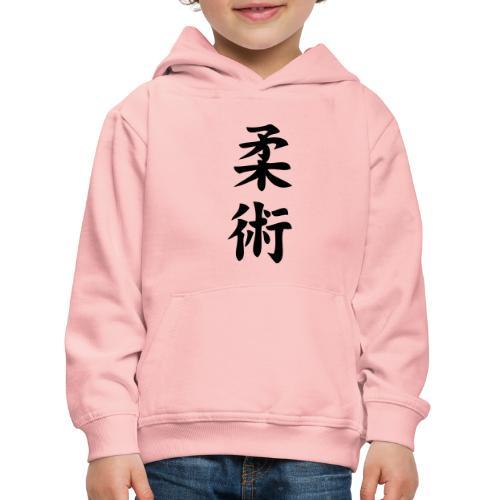 ju jitsu - Bluza dziecięca z kapturem Premium