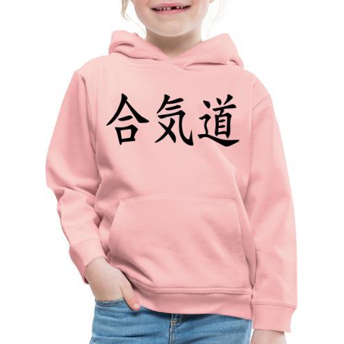 KANJI - Premium-Luvtröja barn
