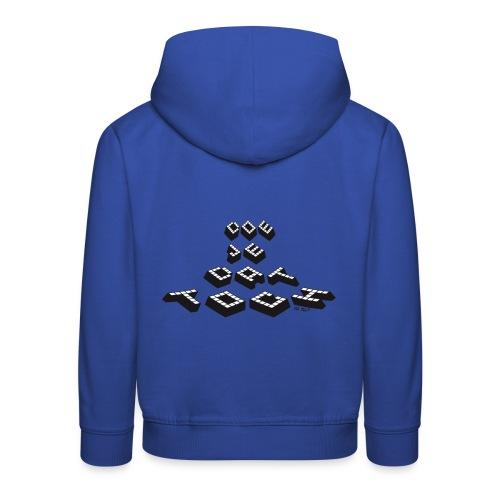 Dames hoodedsweater Doe je dat toch - Kinderen trui Premium met capuchon