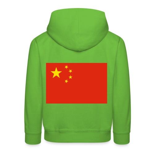 Small Chinese flag - Kids' Premium Hoodie