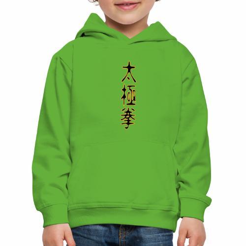 taiji schrift VII - Kinder Premium Hoodie