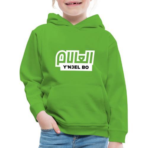 Y'N3EL BO L3ALAM - Pull à capuche Premium Enfant