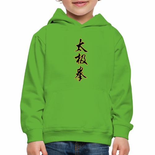 taiji schrift IV - Kinder Premium Hoodie