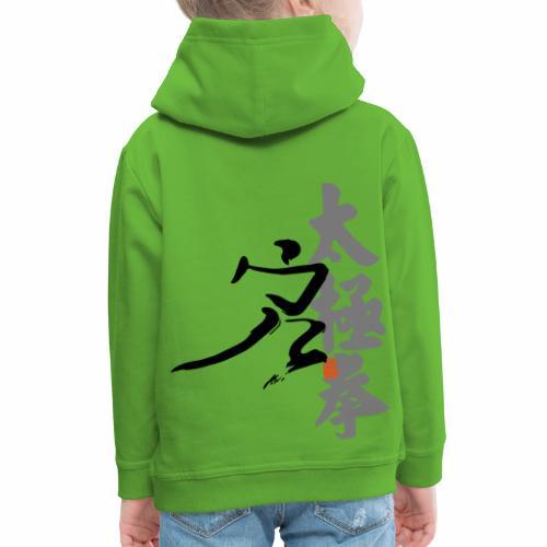taiji danbian - Kinder Premium Hoodie