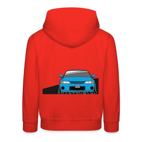 skyline Blue - Kids' Premium Hoodie