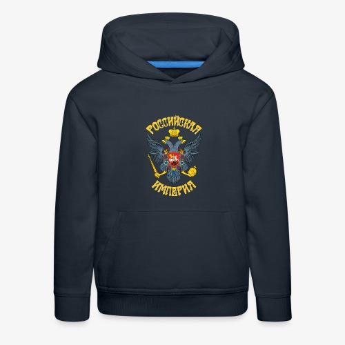 Wappen des Russischen Imperiums Russland - Kinder Premium Hoodie