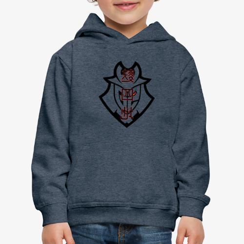 Désigne F4C - Pull à capuche Premium Enfant