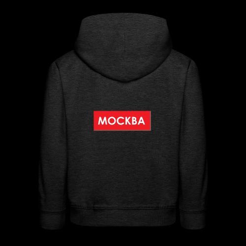 Moskau - Utoka - Kinder Premium Hoodie