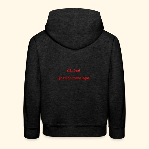 Good bye and thank you - Kids' Premium Hoodie