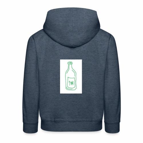 Alkoholi - Lasten premium huppari