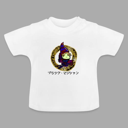 Dunkler Magier - Baby T-Shirt