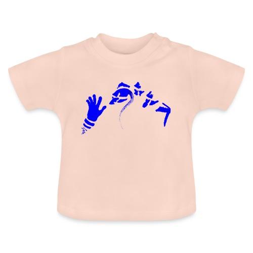 Stop (Vio) - Baby T-Shirt
