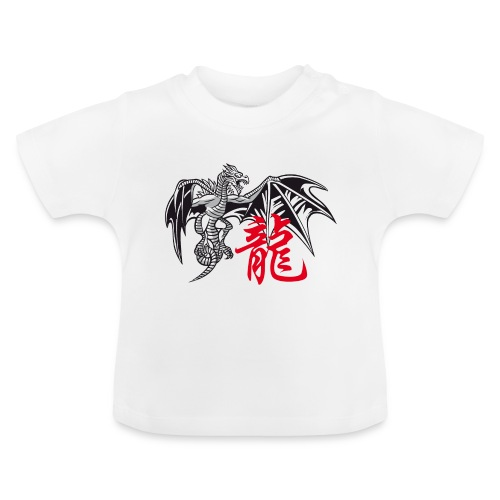 THE YEAR OF THE DRAGON ( - Baby T-Shirt