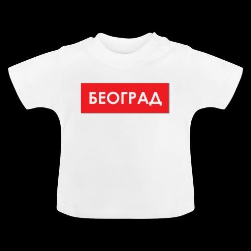 Beograd - Utoka - Baby T-Shirt