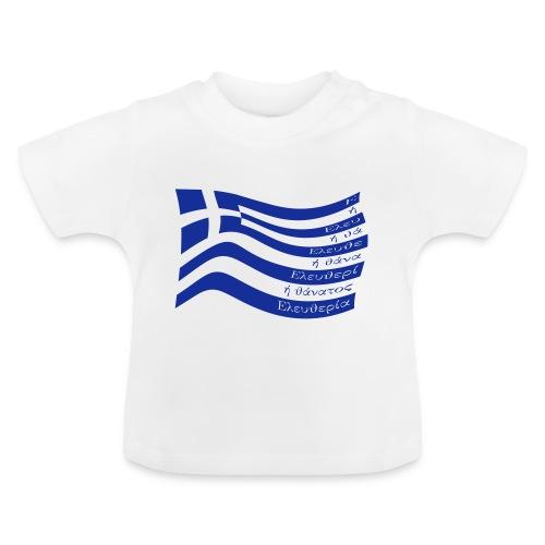 galanolefki - Baby T-Shirt
