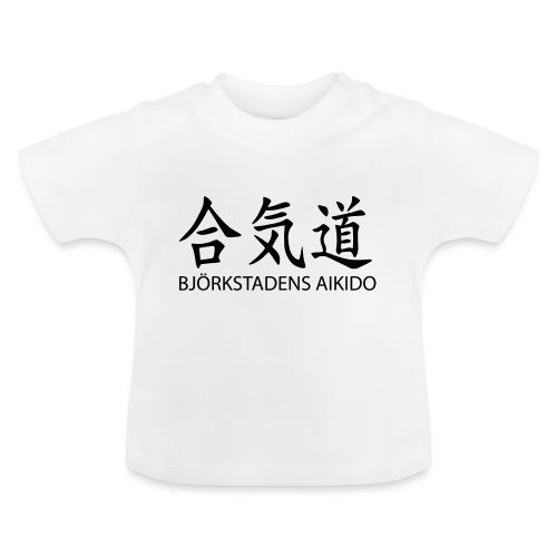 BAKIR KANJI - Baby-T-shirt