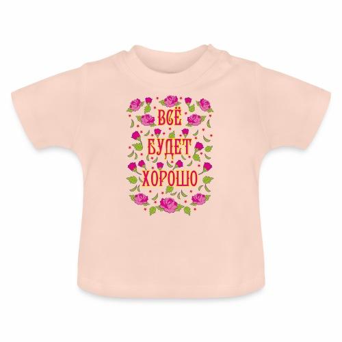 249 Vse budet XOROSHO Rosen russisch Russland - Baby T-Shirt