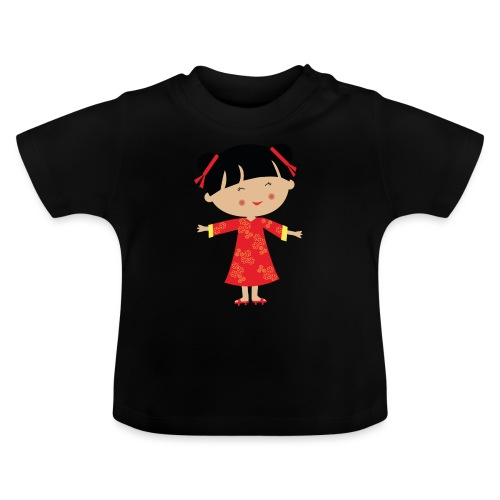 Happy Meitlis - China - Baby T-Shirt