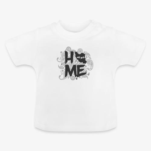 HOME Iran - Baby T-Shirt